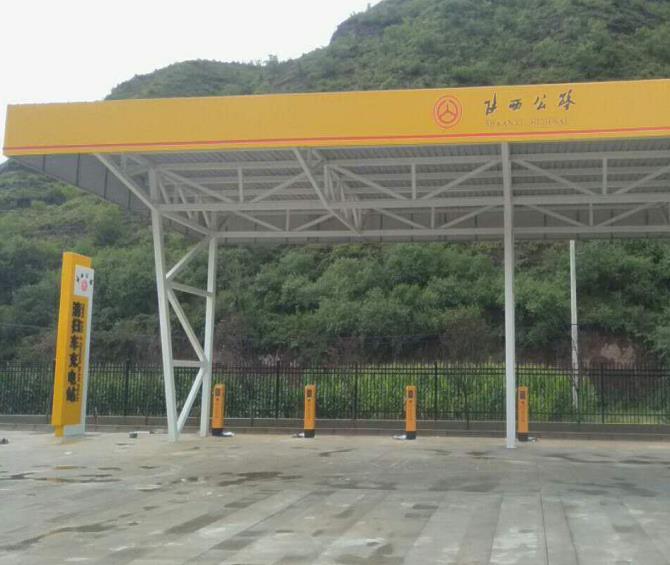 陕西公路清扫车充电站