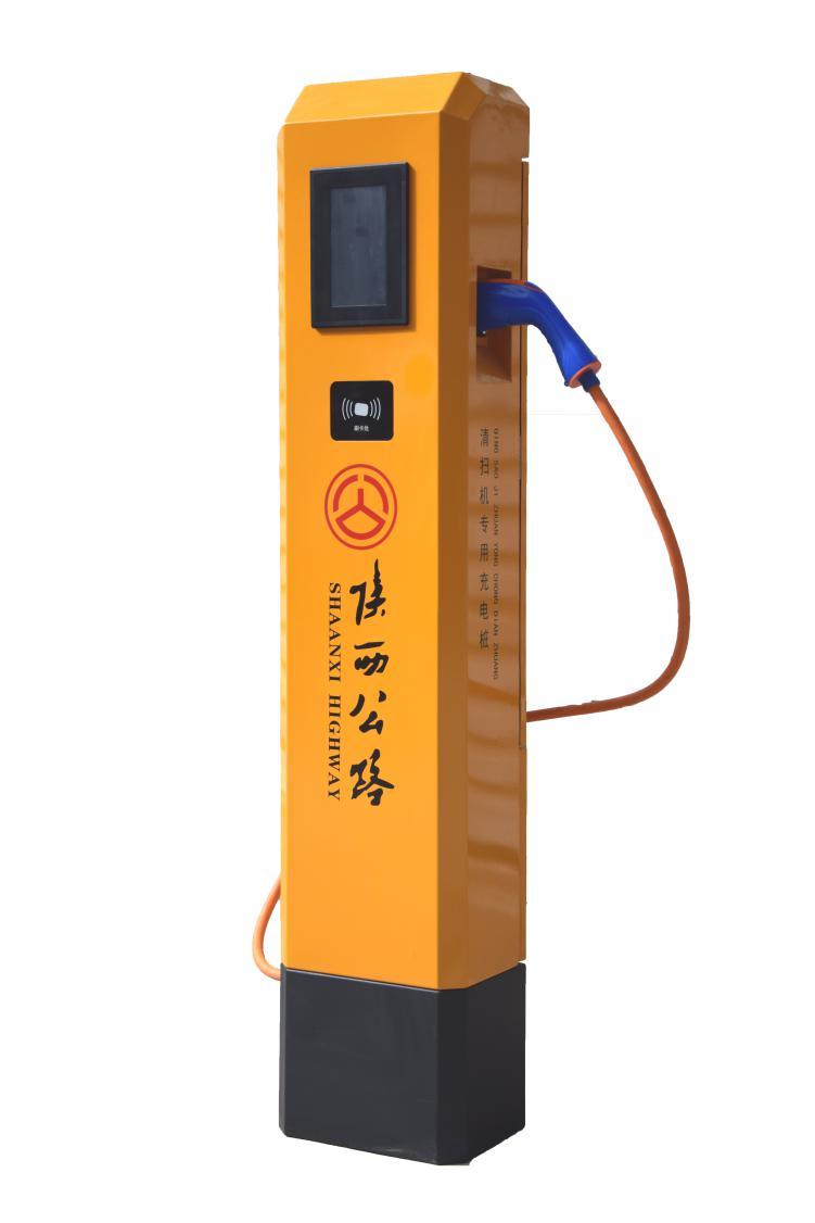 陕西交流充电桩