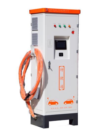汽车充电桩直流充电桩和交流充电桩的区别