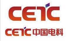 中國電科-西安金屬噴塗