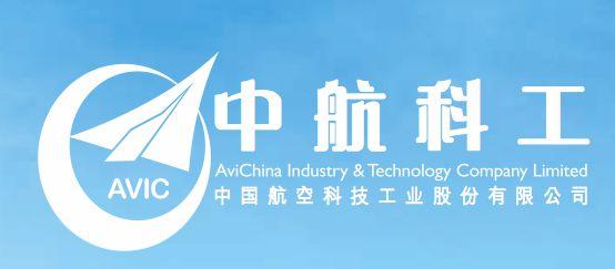 中國航空科技-西安噴鋅