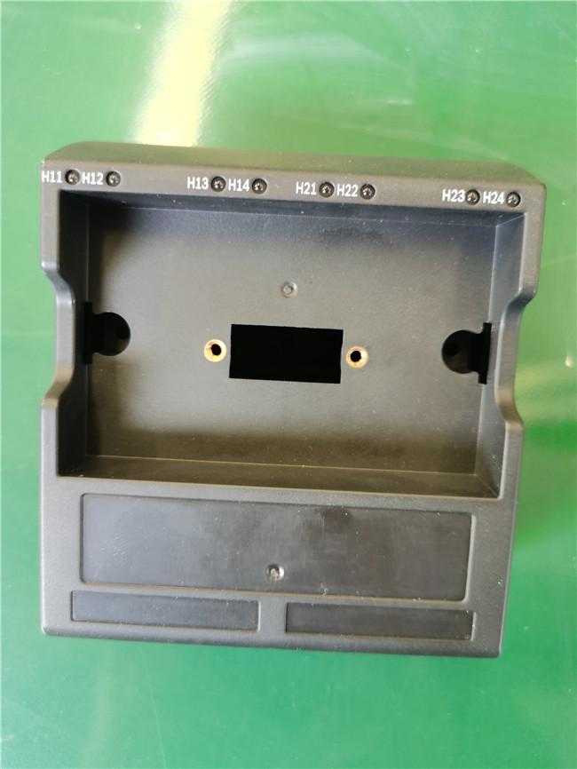 博世变频器外壳体-注塑加工