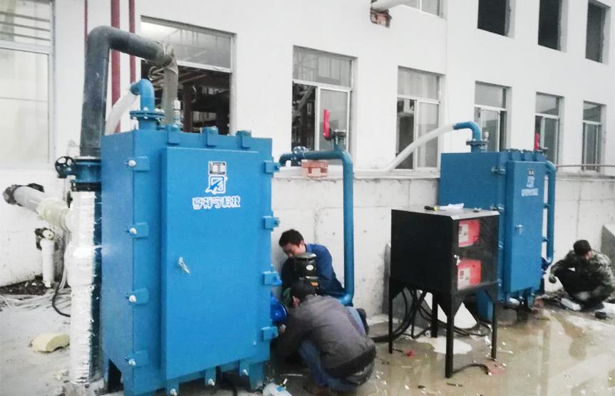 工业循环水除垢优化系统