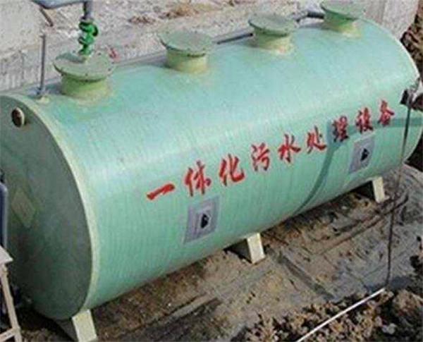 A/0一污水处理设备