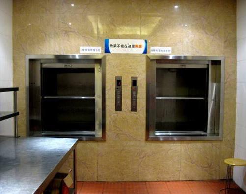 宜宾杂物电梯