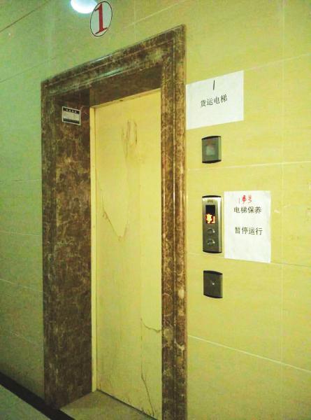 乘坐宜宾电梯的时候需要注意的事项