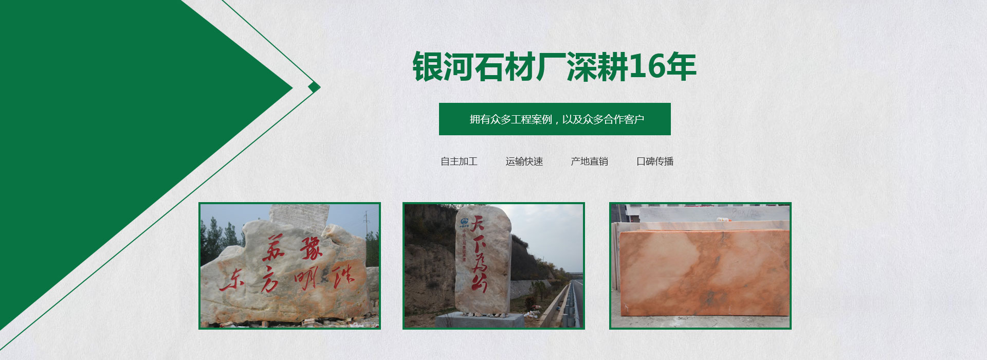 河南文化石