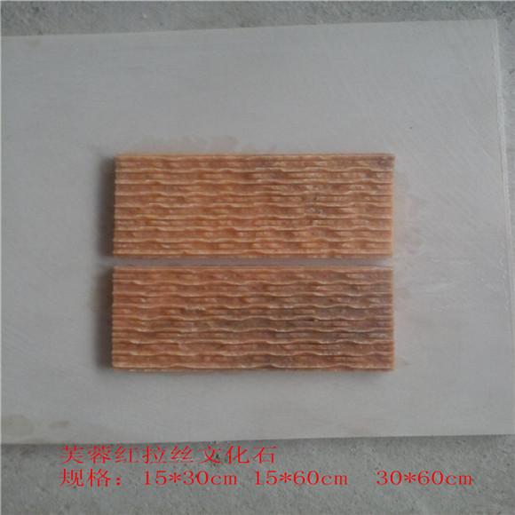 石材文化砖一般多厚 根据规格来决定