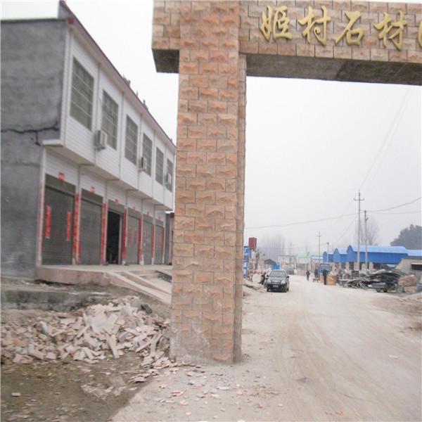 农村外墙砖效应图 简约与复杂搭配