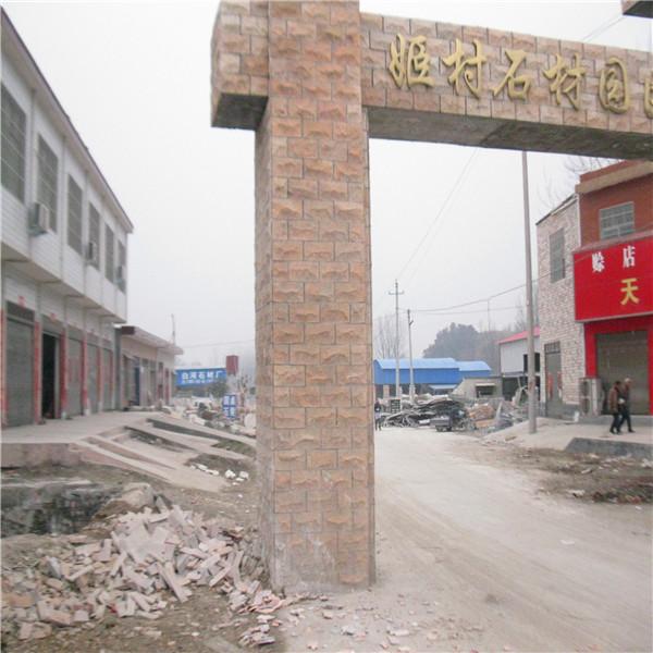 河南文化石外墙砖贴图  来提个人的品位和内涵