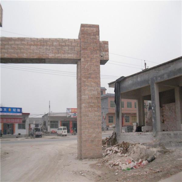 自然石材外墙砖施工  简单的施工方案
