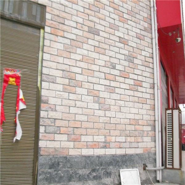 建筑外墙砖效应图 柔和的凹凸纹理