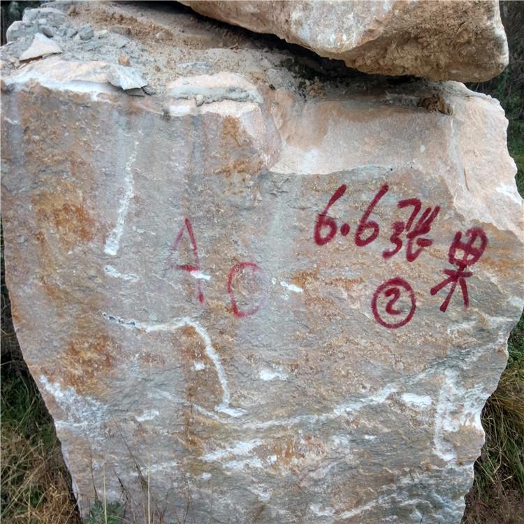 供应荒料石 毛料石 是雕刻人物、动物的良好选择