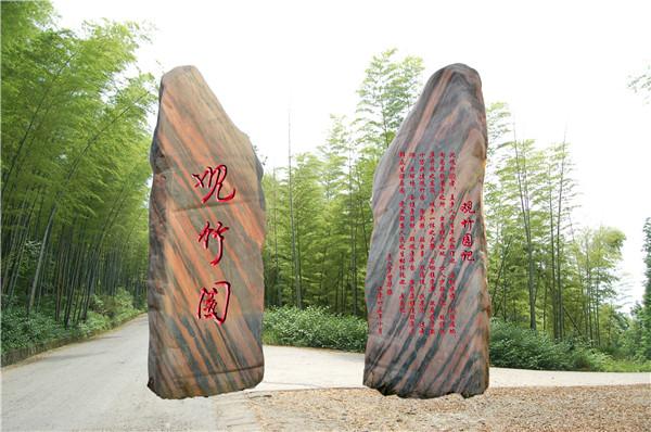 河南园林刻字石供应