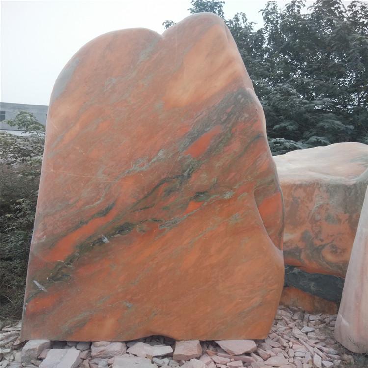 红色景观石自然石 置石供应