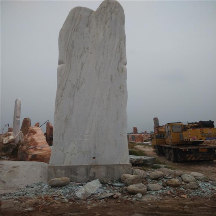 白色大型景观石厂家