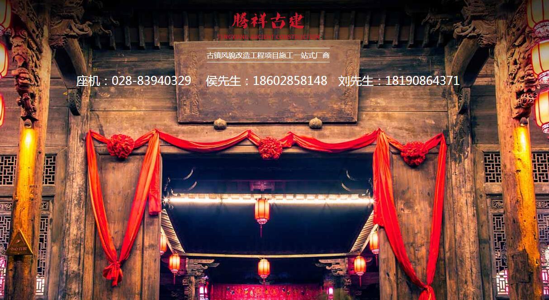 成都中式木门生产