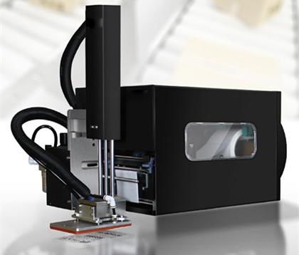 实时打印贴标机(LWZY-520)