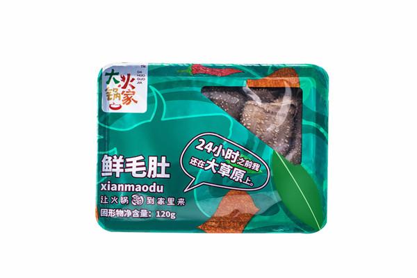 冬季必吃火锅食材清单,解馋、过瘾又低卡
