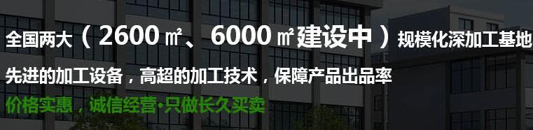 四川和蓉汇食品有限公司