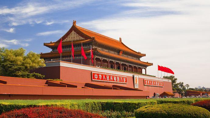 庆祝新中国成立70周年系列论坛第五场举行