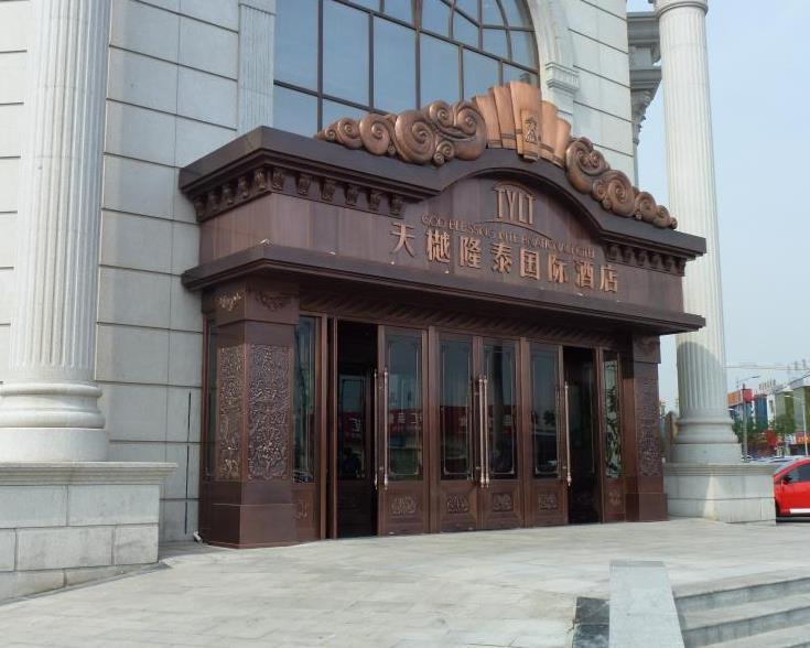 酒店铜门定制
