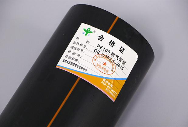 四川PE燃氣管廠家