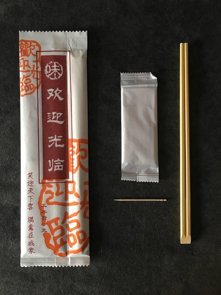 三合一筷子