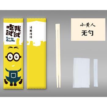 三合一筷子湿巾三件套定做中版面问题解决办法