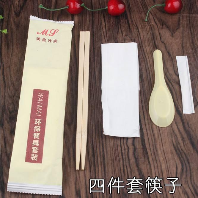 九原三合一筷子
