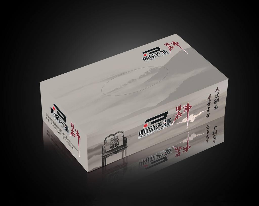 东胜抽纸盒