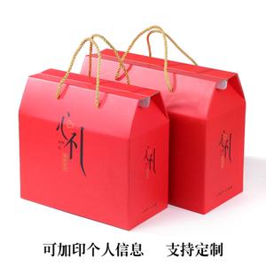 包头礼品盒