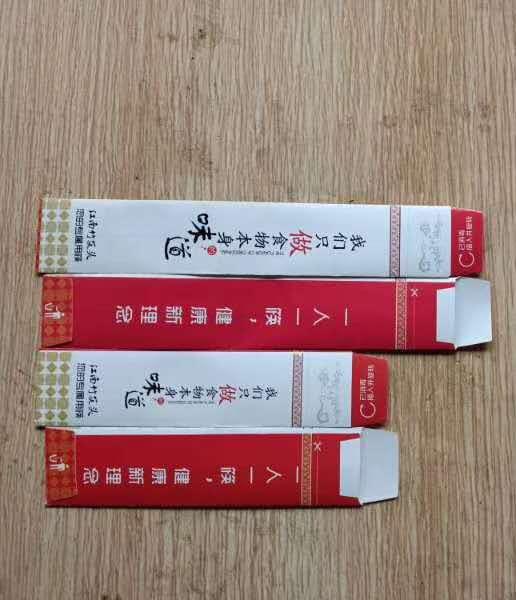 内蒙古三合一筷子