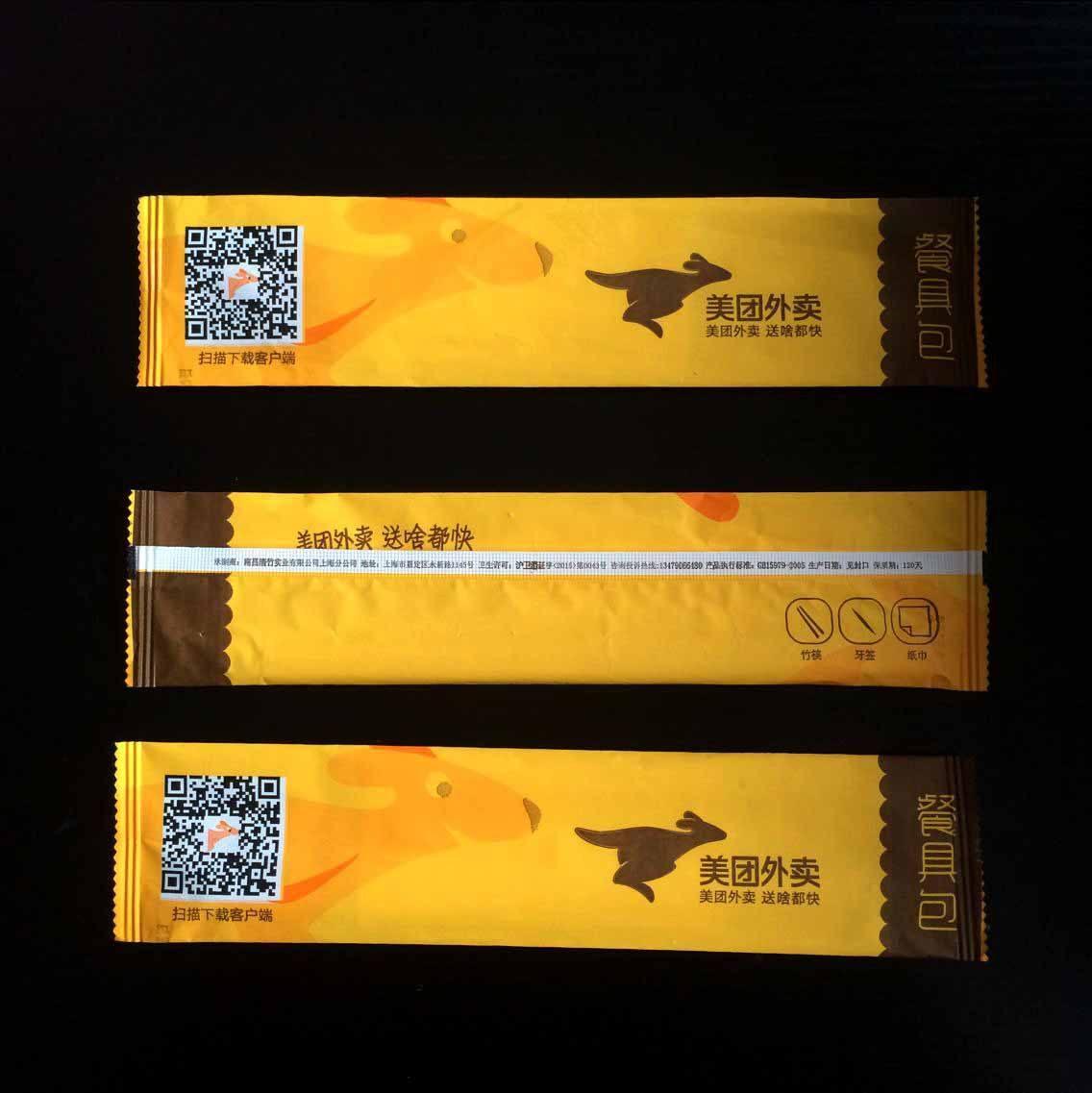 中国的筷子文化,你知道多少呢?