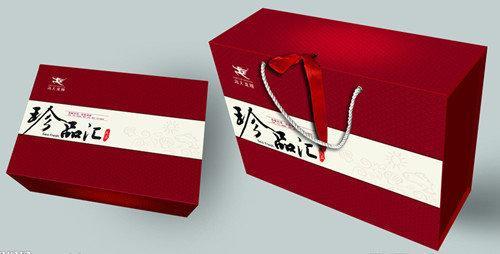 包头礼品盒包装