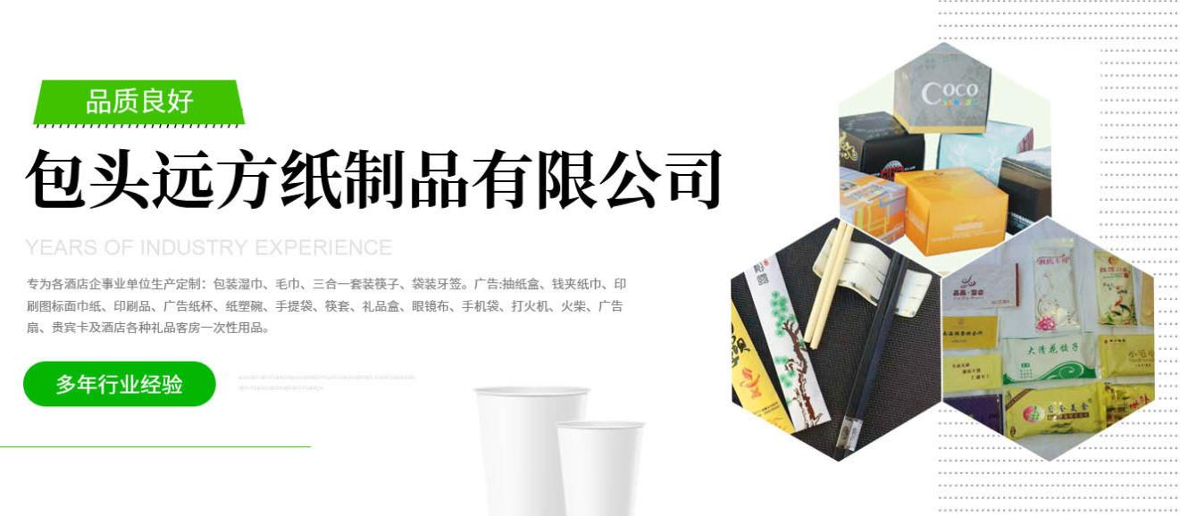 奶茶店用一次性纸杯该如何选择?