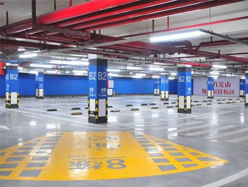选择停车场地下车库划线填料时需要注意哪些问题了?
