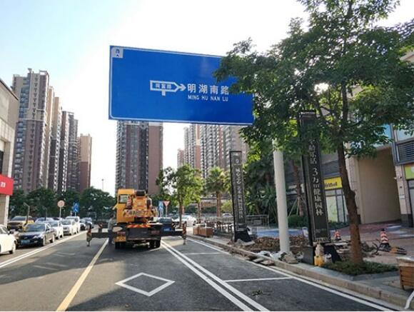城市道路交通标志牌分级设置方法?