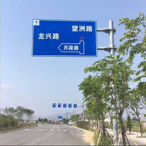 交通设施工程,寰依是您值得信赖的伙伴