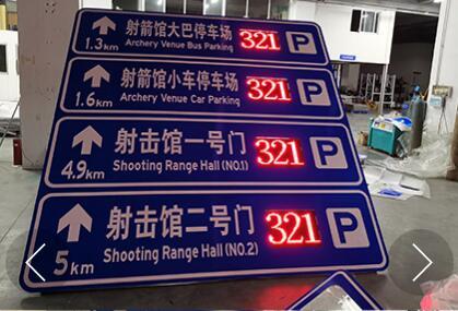 交通标志牌的设置要求