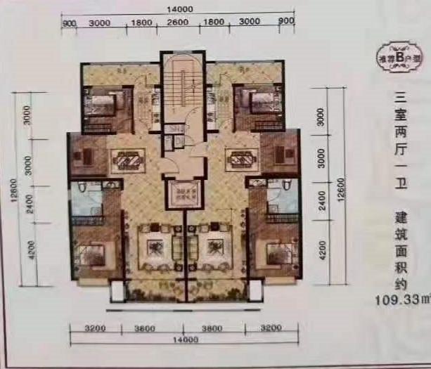 中华西区有二手现房出售