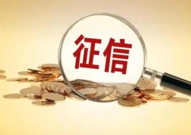 个人征信有两次逾期可以贷款吗