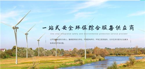 环保管家公司五大服务目标
