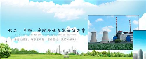 建设项目竣工环境保护验收监测报告