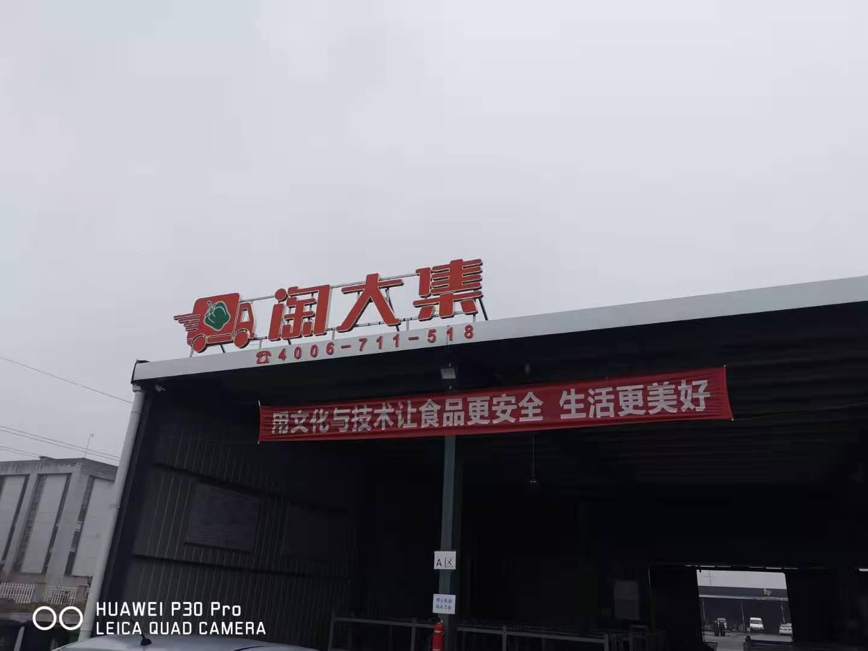宜昌三峡物流园淘大集冷库施工中