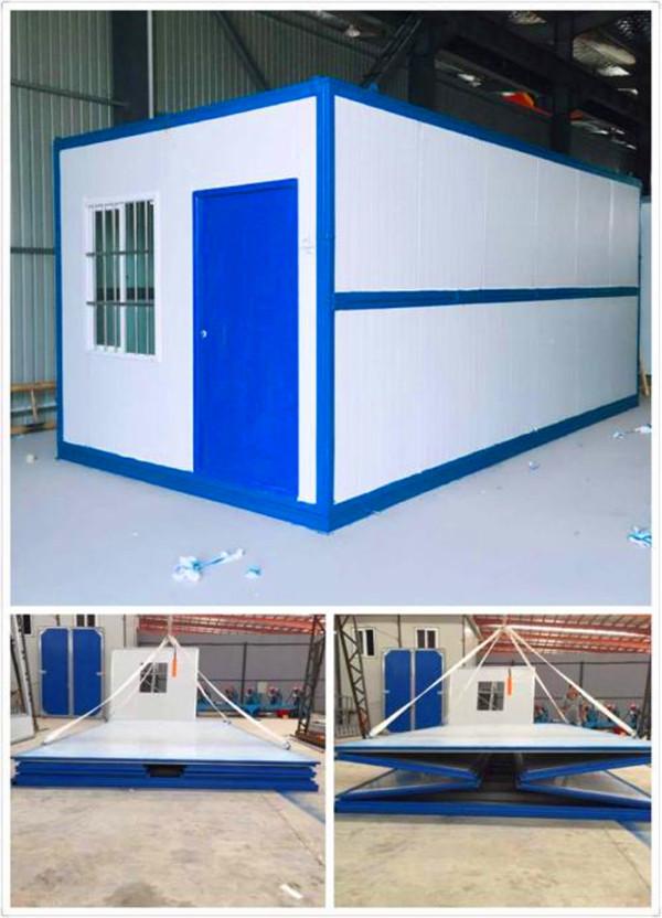 彩钢折叠活动房