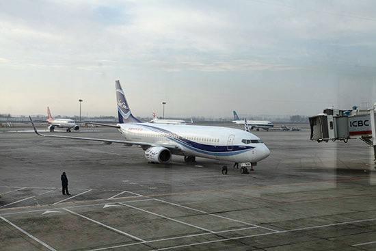 中国国际航空股份有限公司内蒙古分公司
