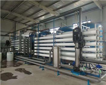 水污染控制工程