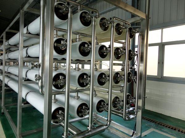RO反渗透纯水设备