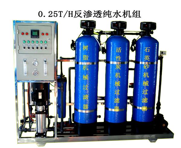 内蒙古饮用水净化设备